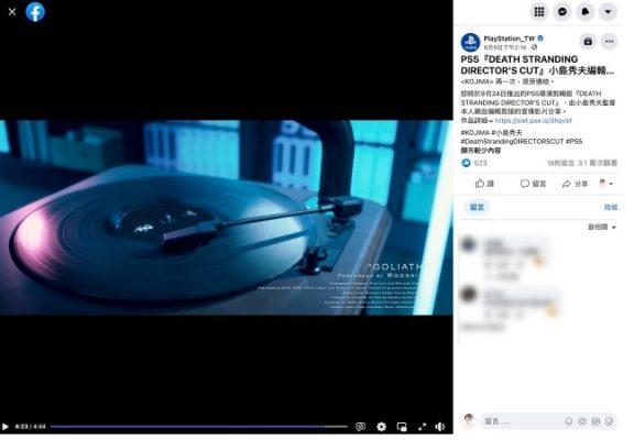 facebook视频下载教程